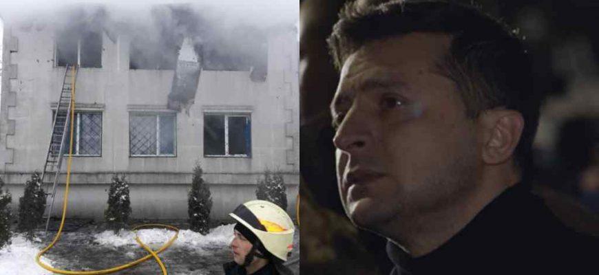 Зеленський: «Мої щирі співчуття! Страшна трагедія у Харкові. Через пожежу в будинку для літніх людей…»