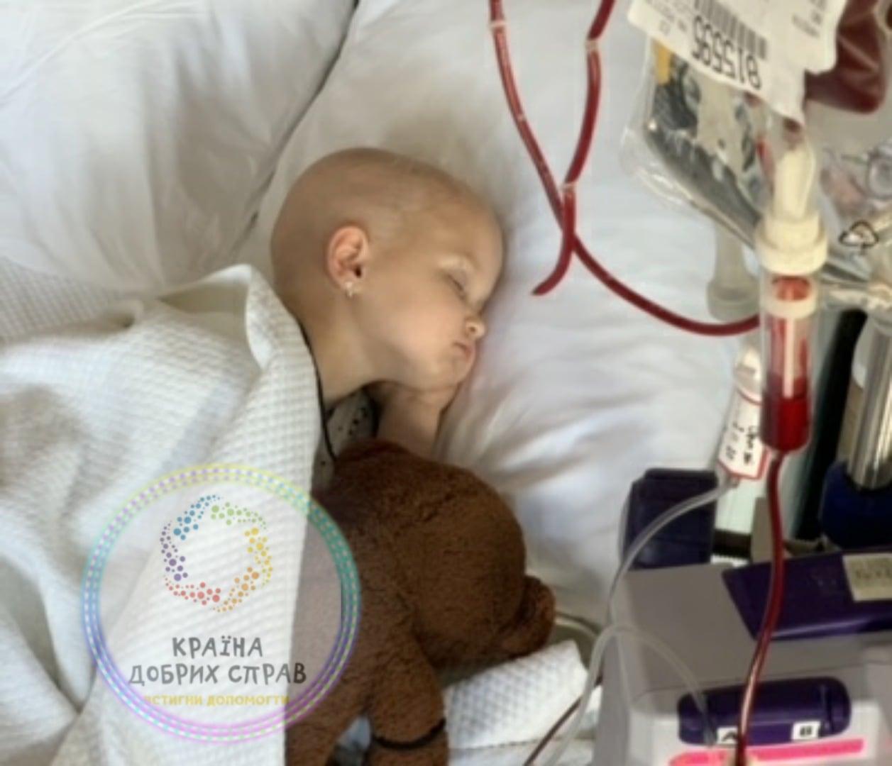 У малышки РЕЦИДИВ. Викуле Кострубовой 4 года. Ее диагноз: нейробластома 4 ст.