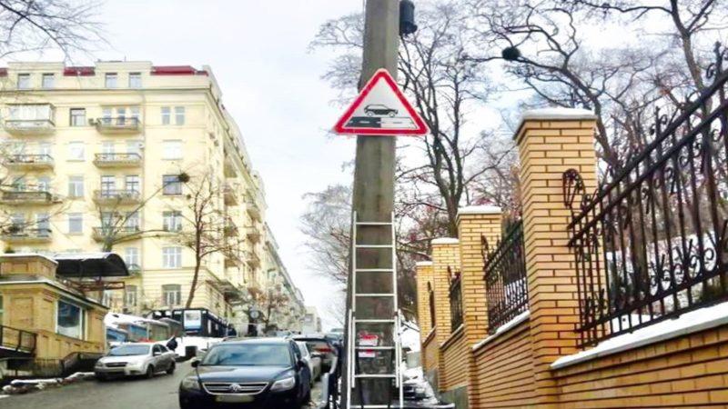 На дорогах Киева появились новые дорожные знаки: что они означают