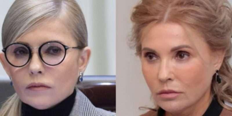 """""""В 50 баба ягодка опять"""" косметолог розповіла, що насправді зробила з особою Юлія Тимошенко"""