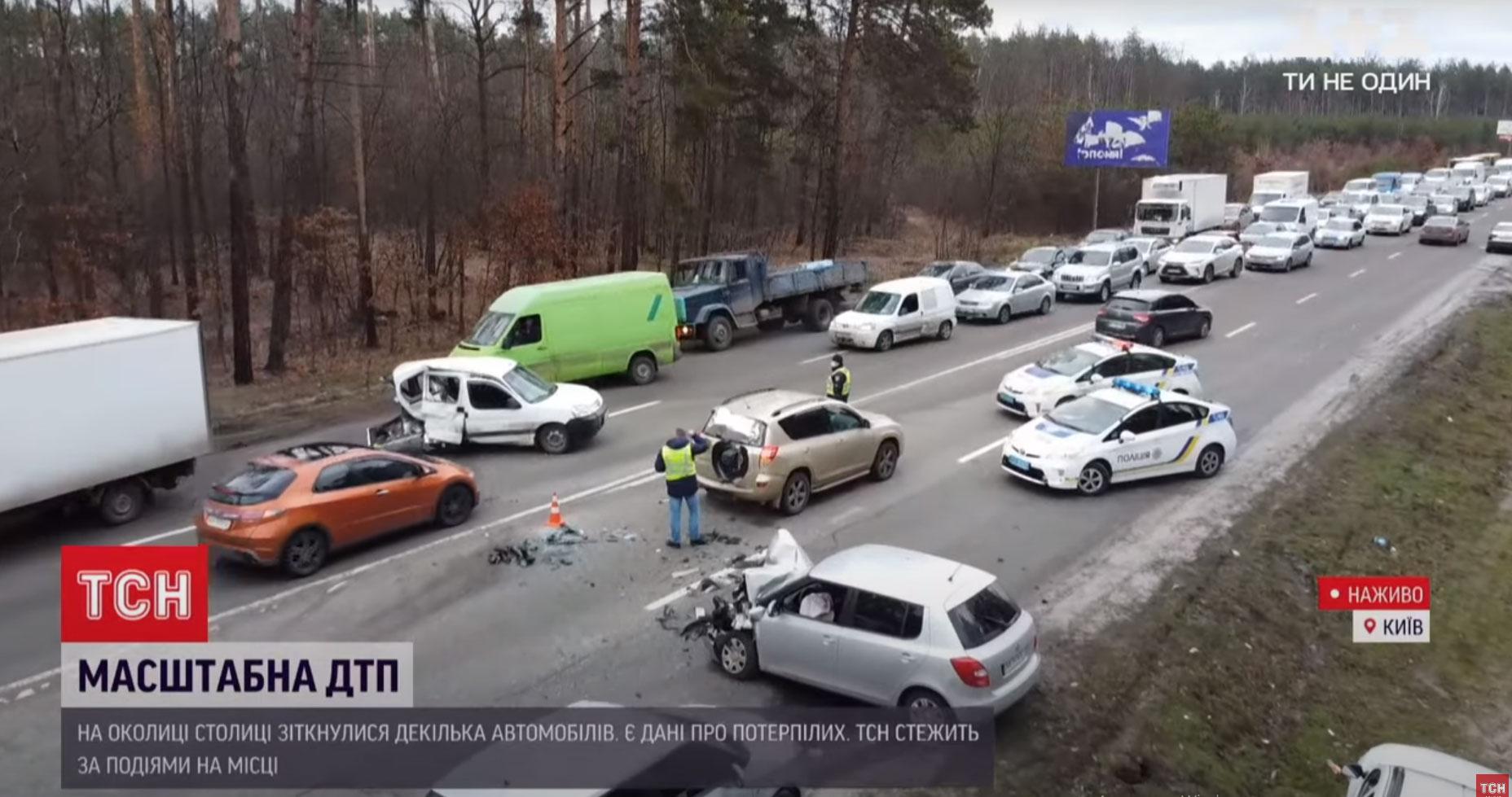 Серьезная авария на Новоирпенской трассе. Есть пострадавшие. Видео