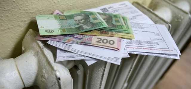 Суммы в платежках снизятся в марте. В феврале будет сложно оплатить коммуналку — Витренко