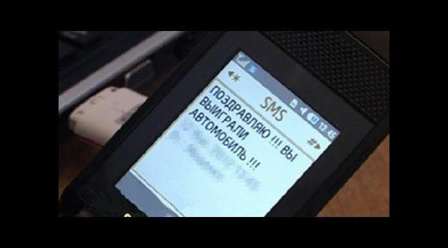 Схема «розводу»: Жінці прийшло СМС-повідомлення про те, що вона виграла позашляховик Volkswagen Tiguan