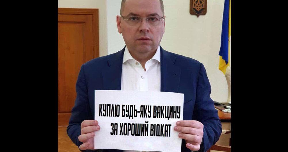 «Во власти к вакцине потеряли интерес, потому что нет бабла для наживы» — Алексей Давиденко