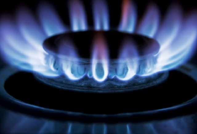 «Нафтогаз» показал тариф на февраль: цена отличается от кабминовской