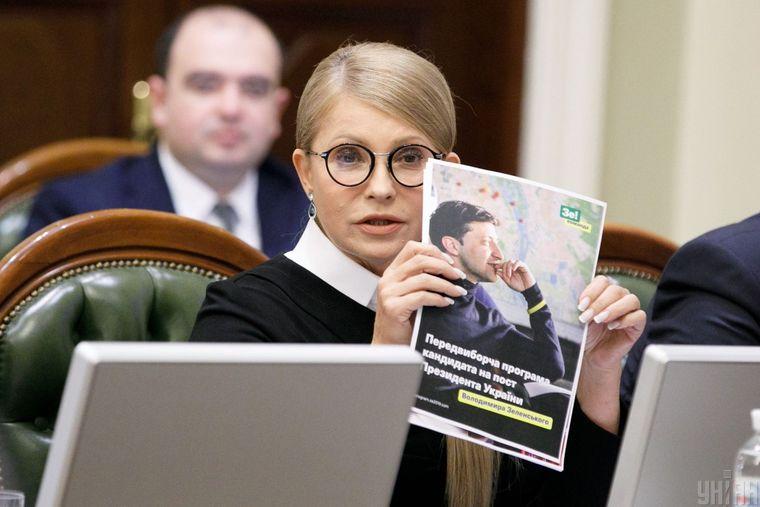 Зеленський наїхав на Тимошенко: «20 років на ринку перевзувань»