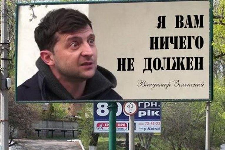 Зеленский заявил, что выполнил обещание по тарифам: как на самом деле подорожал газ за два года