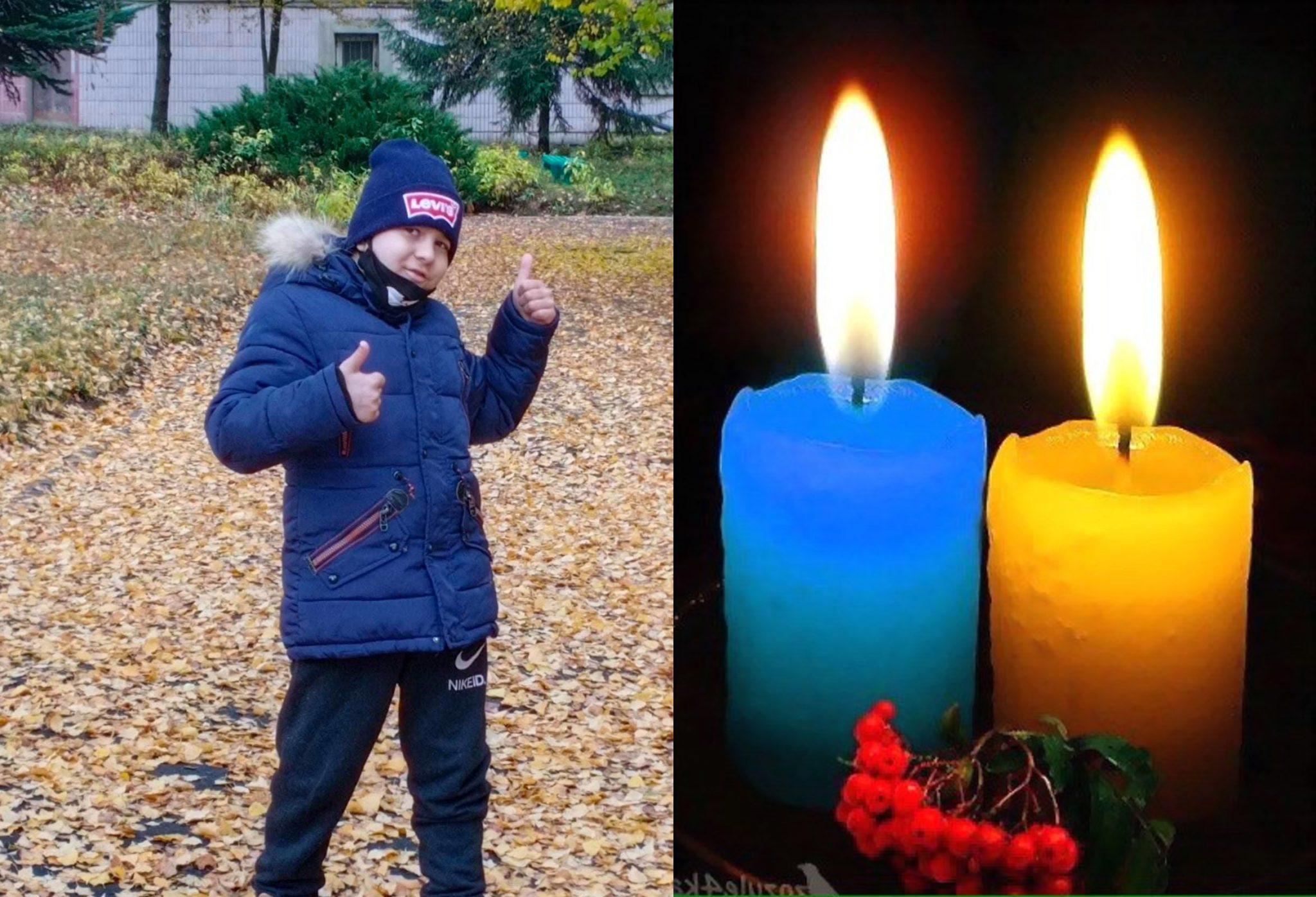 У Туреччині в клініці помер хлопчик з України: потрібно допомогти перевести тіло до України