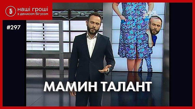 Дубинского исключили из фракции «Слуга народа»