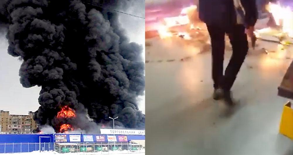 Появилось видео начала пожара в «Эпицентре» в Первомайске