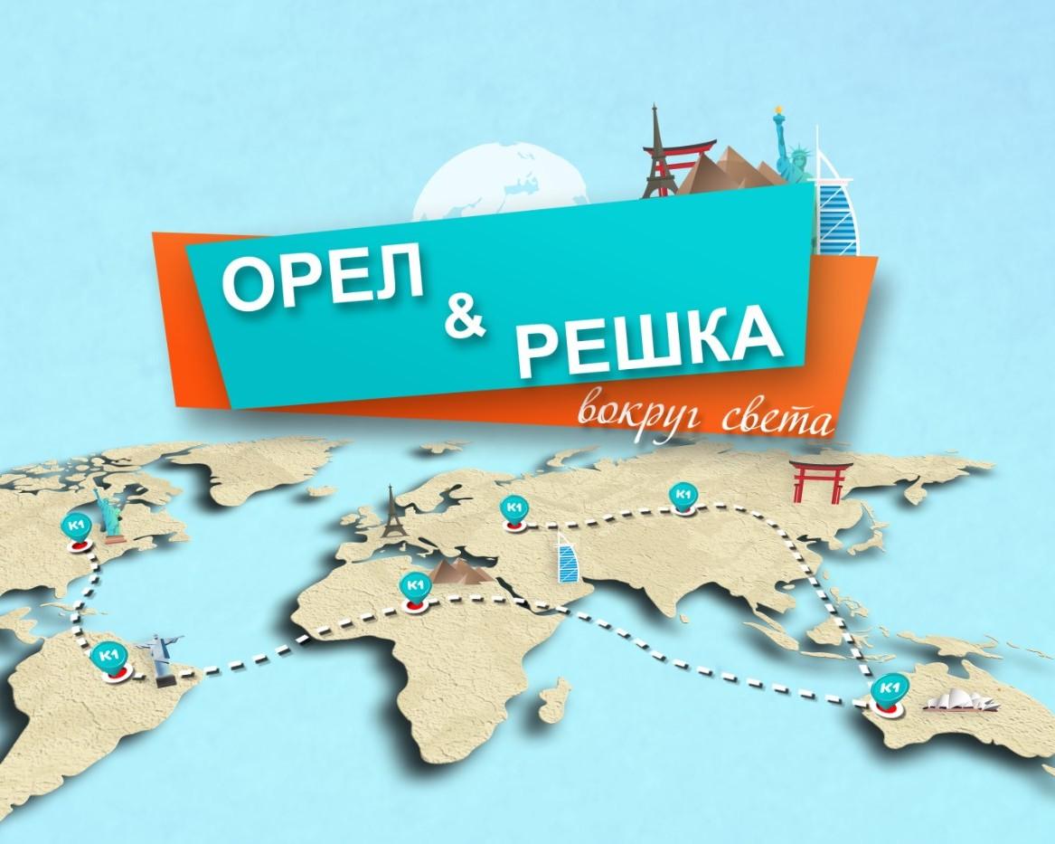 Відома українська співачка стане новою ведучою «Орла і решки»