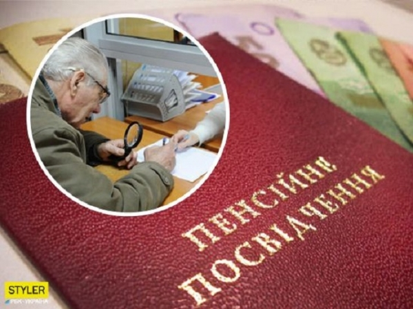 Частина пенсіонерів отримуватиме до 30 тис. грн на місяць