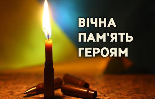 6 лютого під Мар'їнкою внаслідок підриву загинуло двоє українських воїнів