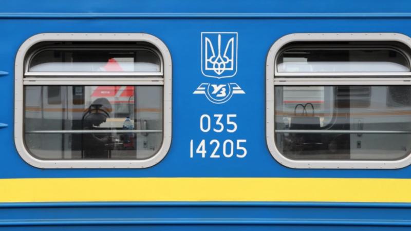 «Укрзалізниця» припинила продаж квитків на потяги на Івано-Франківщину