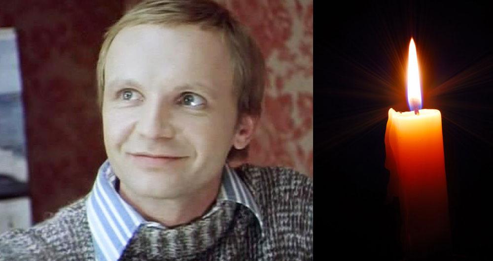 Умер Андрей Мягков, звезда культовых фильмов «Служебный роман» и «Ирония судьбы»