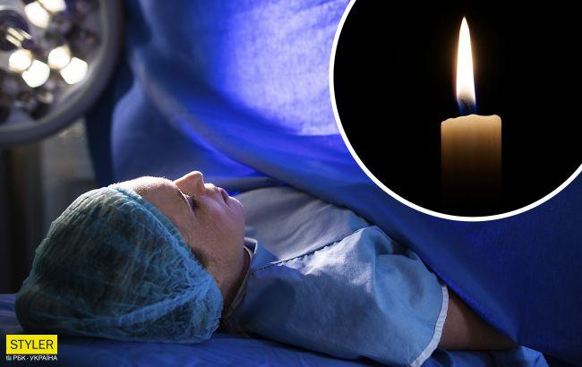 Не встигла дати ім'я синові: 34-річна породілля загинула в Черкасах