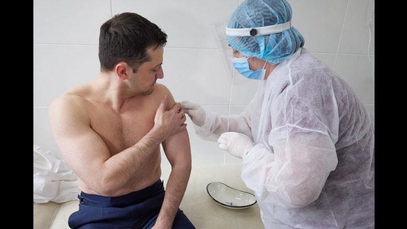 «Вакцина – це реальний шлях повернення до нормального життя, – Володимир Зеленський.