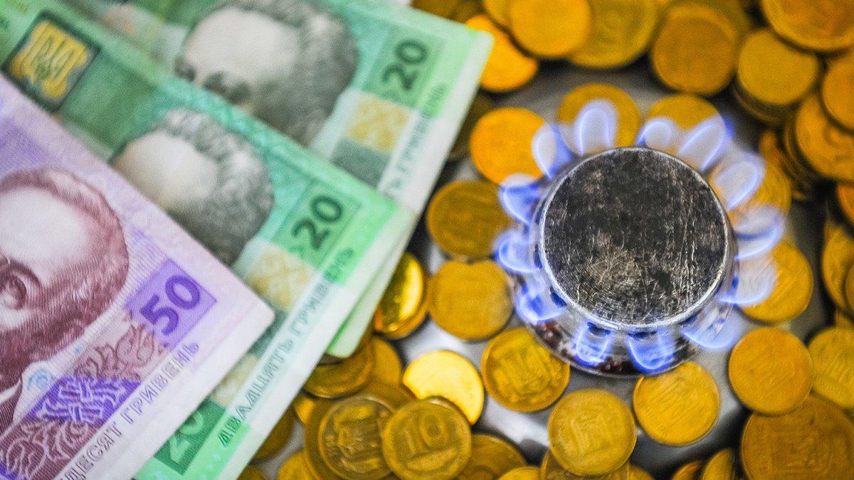Украинцам введут новые тарифы на газ уже в мае: опубликован документ