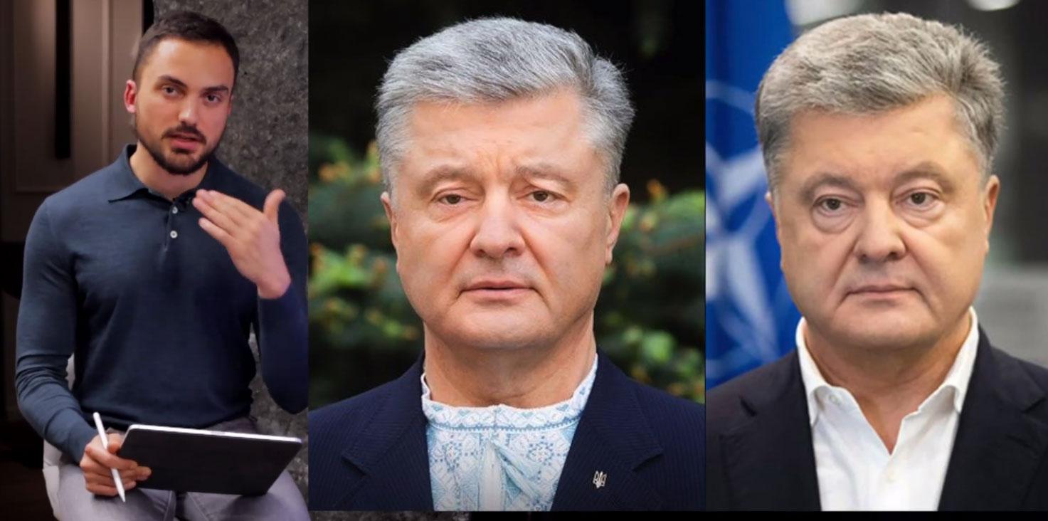 «Пластические операции, которые сделали Юлия Тимошенко и Петр Порошенко»: Эдгар Каминский, пластический хирург