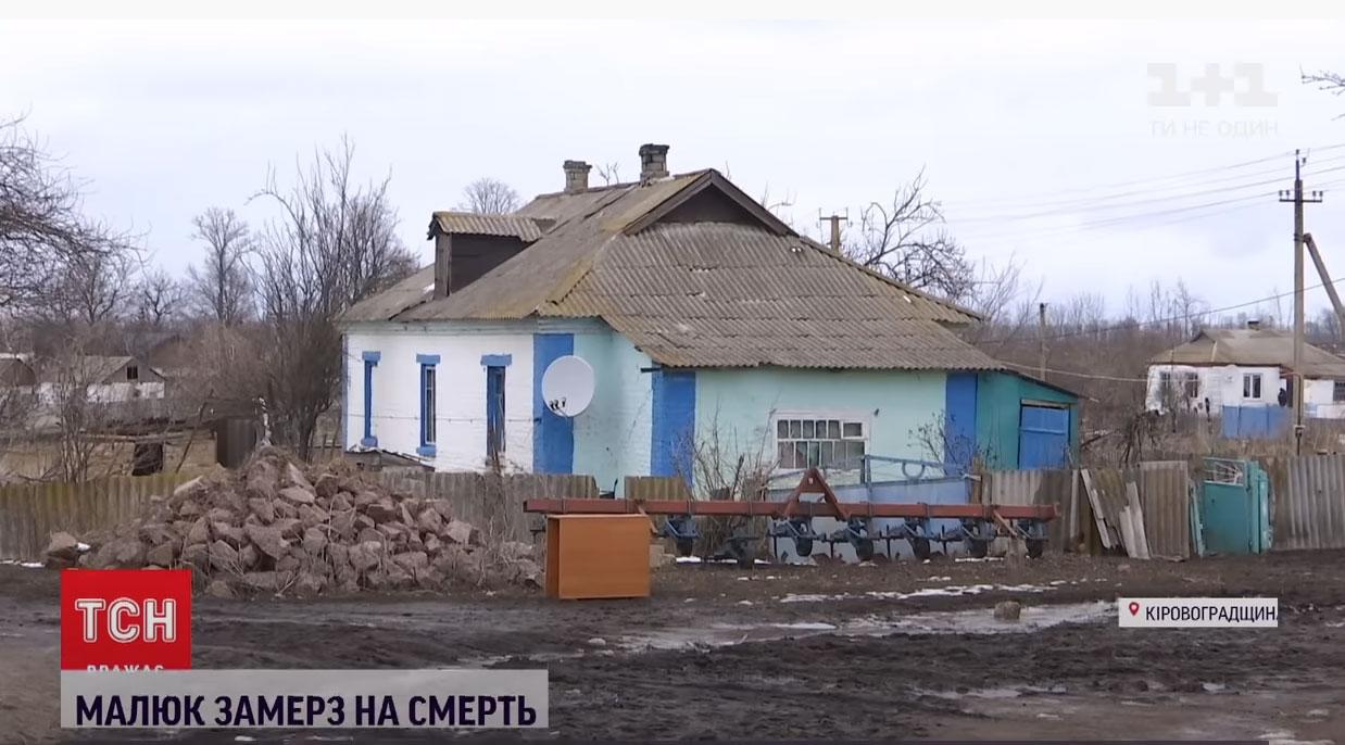 Шукав маму: у Кіровоградській області від переохолодження помер однорічний хлопчик