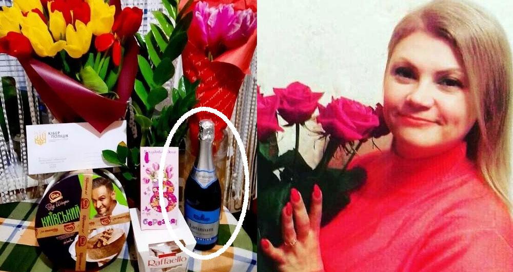 «Эта бутылка ее била по голове. Плачу и рыдаю»: близкие рассказали об убитой киберполицейской из Киева