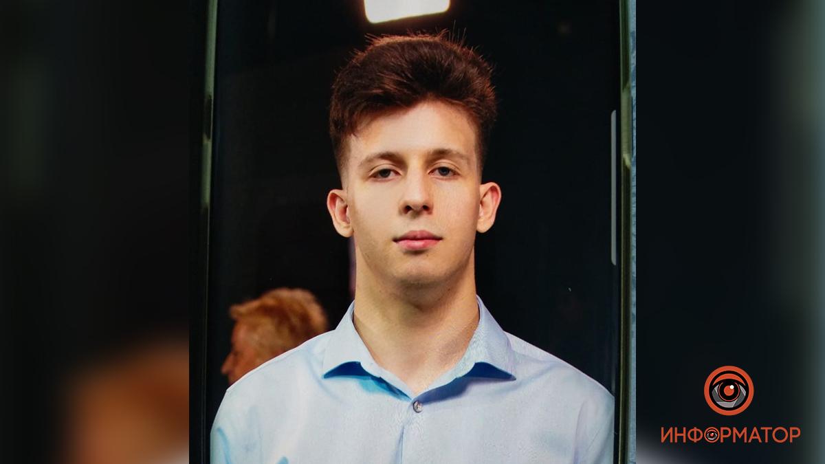 ДНЕПР! Родители разыскивают 18-летнего парня, который оставил записку о суициде и ушел из дома