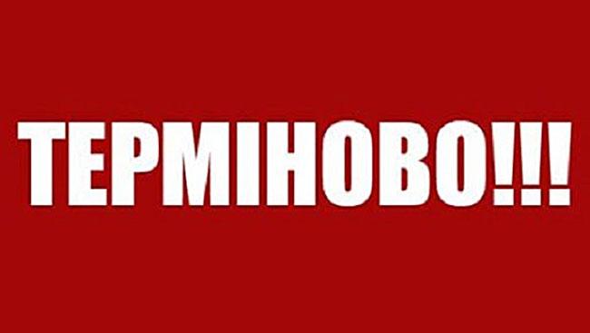 ТЕРМІНОВО! У Чорному морі затонуло судно з українськими моряками. Людей шукають