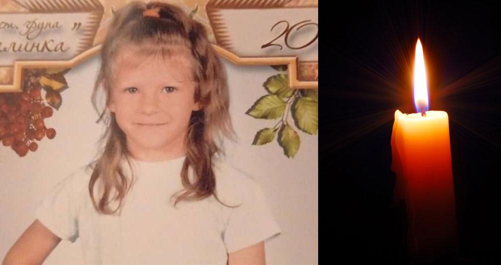 Маша Борисова найдена мертвой
