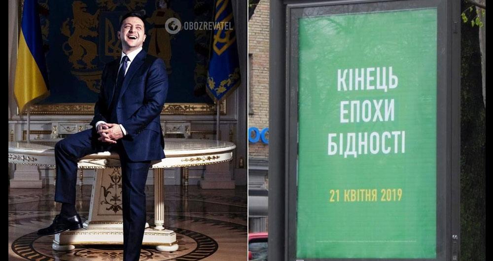 Черниговчанина оштрафовали на 14,5 тыс. гривен за призывы в «Одноклассниках» свергнуть «Зе-режим»