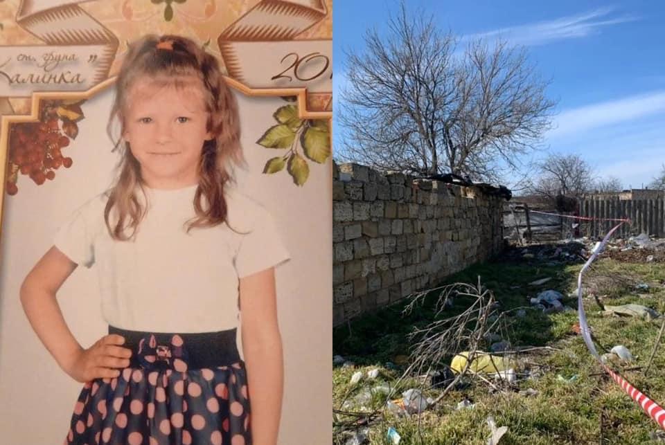 Вже сидів за зґвалтування: взяли під варту підозрюваного у вбивстві 7-річної Марії Борисової