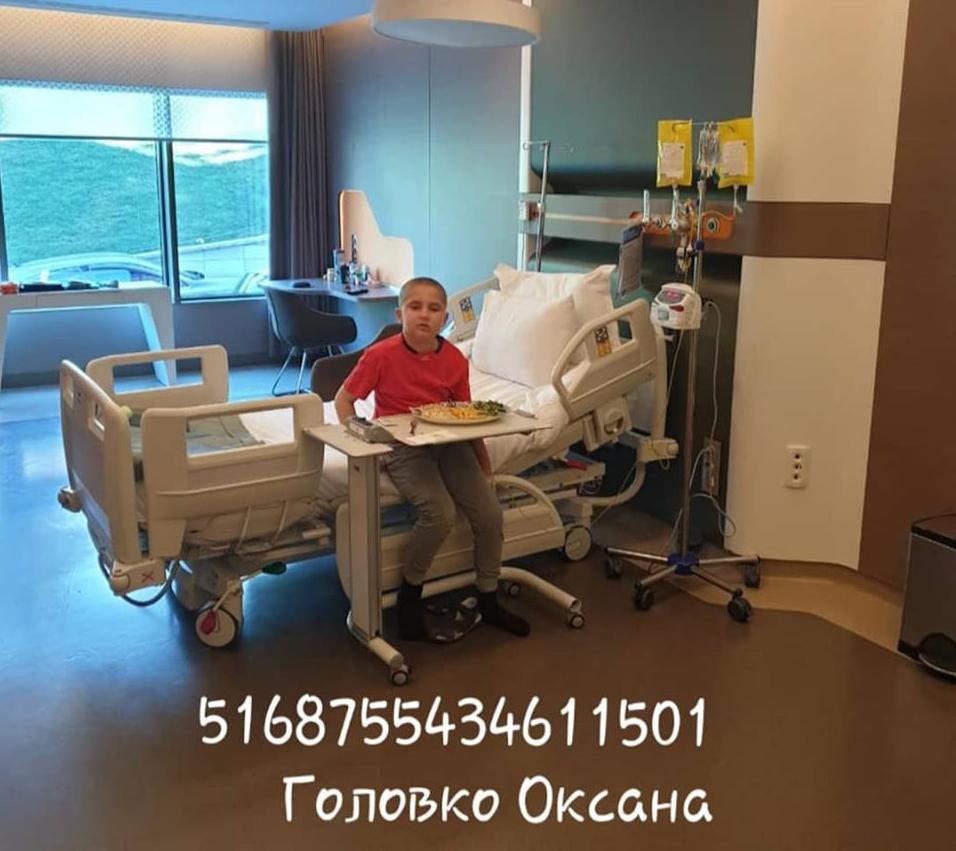 Мама онкобольного мальчика Ромы Головко: «Просим КАЖДОГО помолиться и сказать: Рома будет ЖИТЬ»