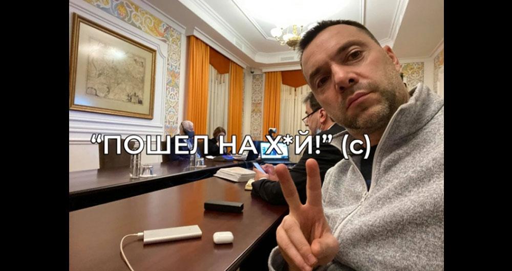 «Пошел на хй!» — радник голови української делегації в ТКГ «відповів» на прохання писати українською