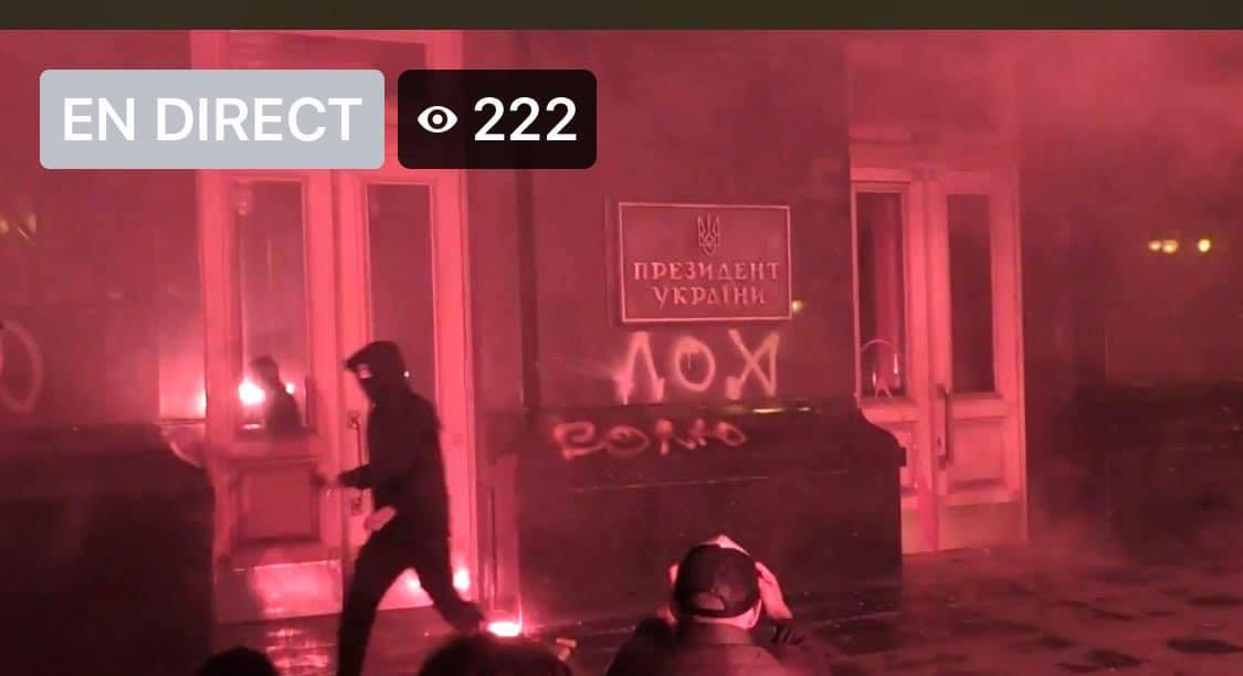 Прямо сейчас! Сторонники Стерненко протестуют под офисом Зеленского. Прямой эфир