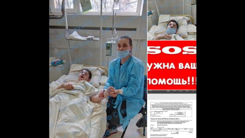 «После падения Богдан сразу набрал маму и сказал, что ему плохо и он умирает» В Кривом-Роге спасают ребенка