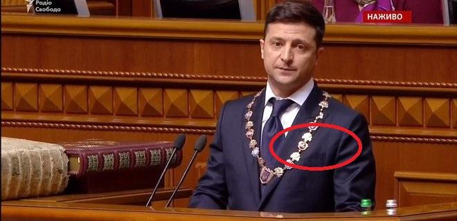 Зеленський Збільшив Орденський Ланцюг Президента До 16 Ланок. ФОТО