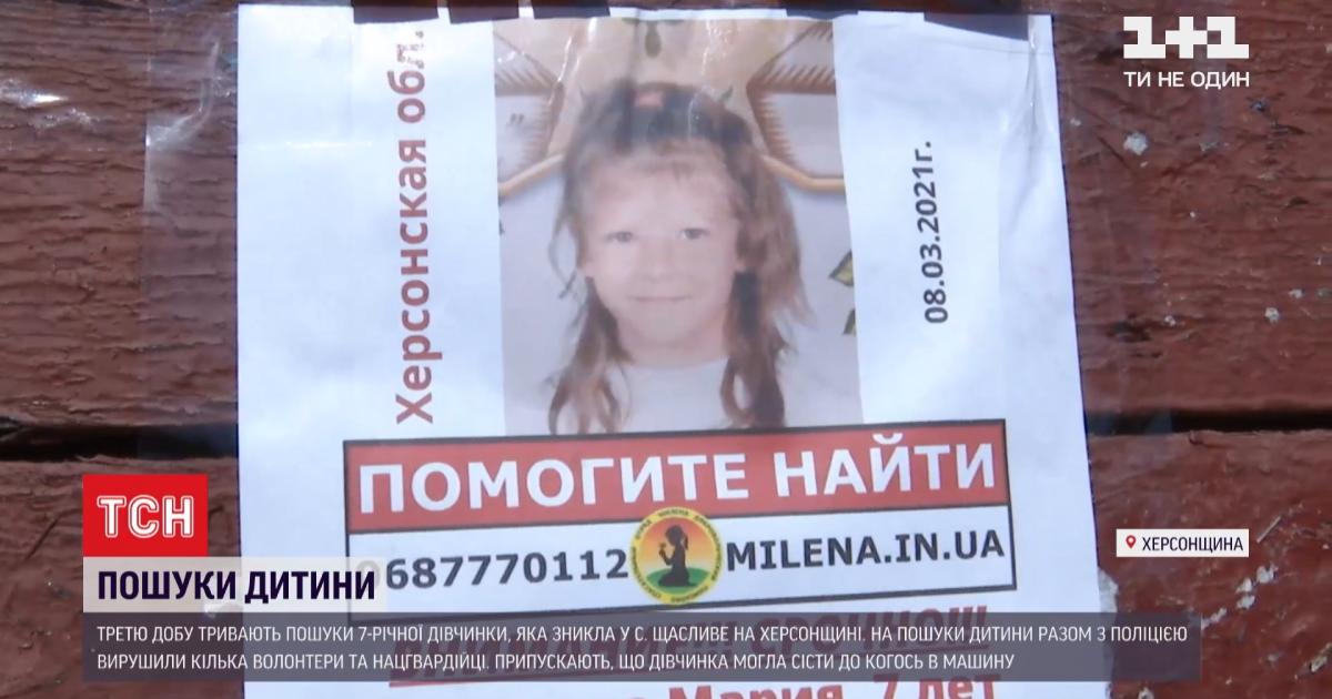 Родственников пропавшей Маши Борисовой проверят на детекторе лжи