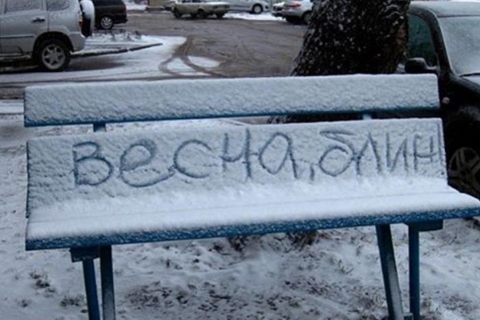 Тепла навіть не чекайте: синоптик розповів, якою буде весна в Україні