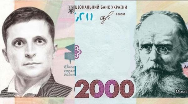 Купюра номіналом 2000 грн з'явиться в Україні: Як вона виглядає і кого на ній зображено (ФОТО)