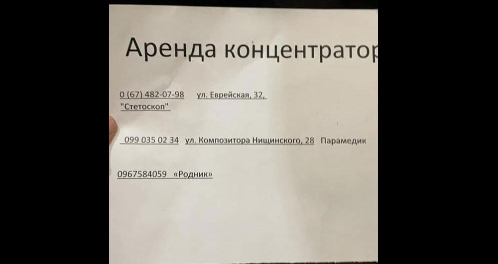 «Если нет мест в стационаре для всех, то  хотя бы умереть без мучений эти люди заслужили?» — Катерина Кожевникова