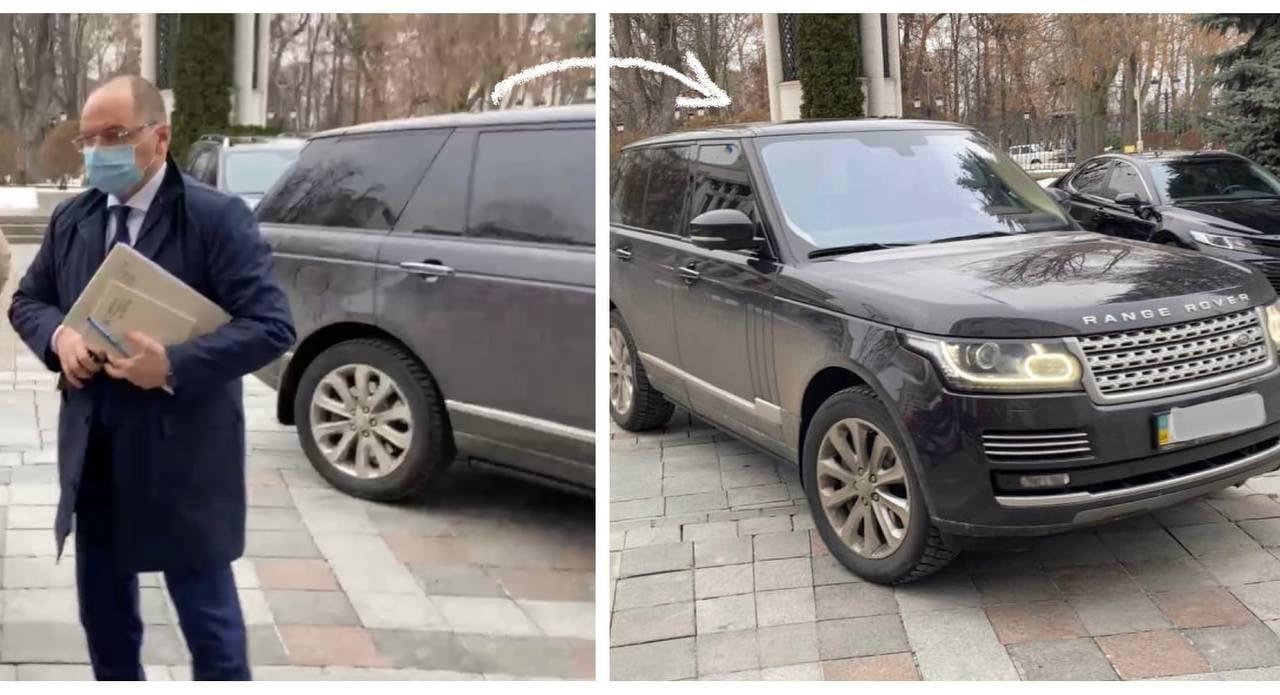 Елітні годинники, Range Rover і майже півмільйона зарплати. Що задекларував глава МОЗ України