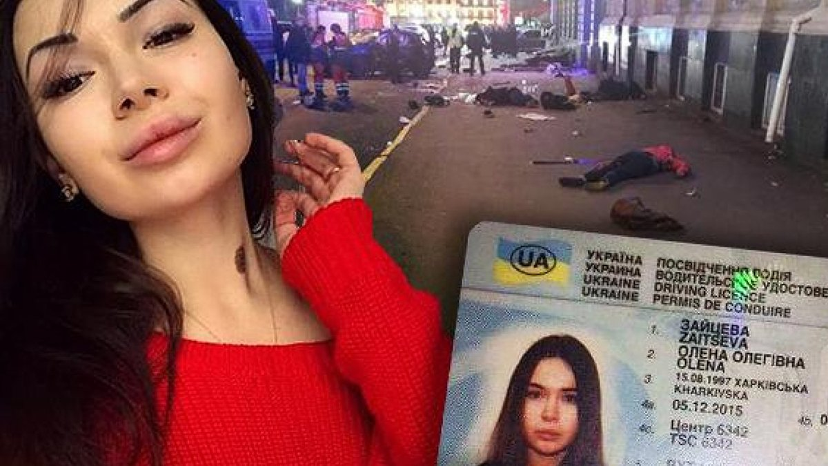 Резонансное ДТП в Харькове: Зайцева выплатила сестре погибшей 24 гривны компенсации