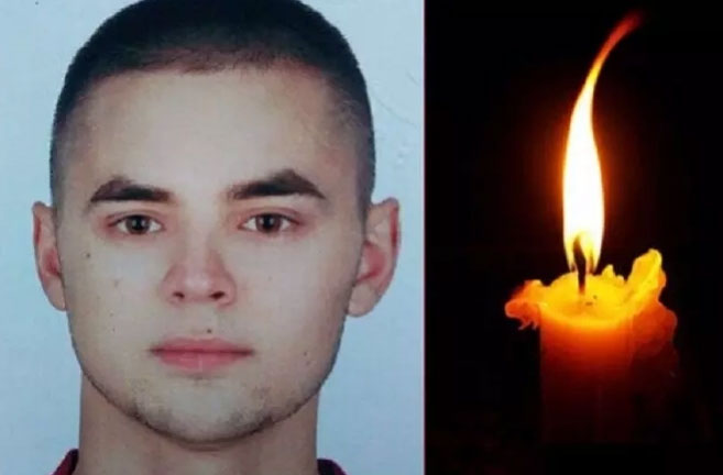 Знайшли тіло 25-річного хлопця, який зник понад 4 місяці тому
