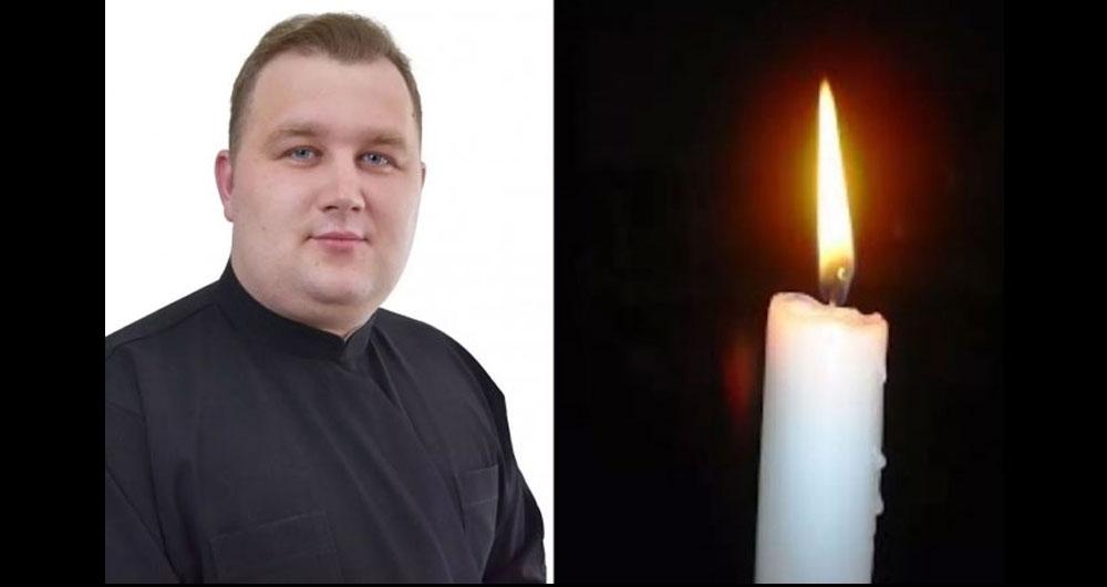 Після тривалої хвороби відійшов у вічність 24-річний священник