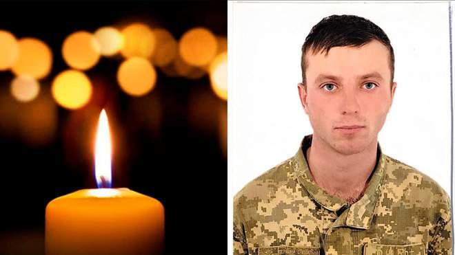 Сьогодні Україна втратила свого вірного захисника. Зовсім молодий 22-річний воїн. Світла пам'ять!