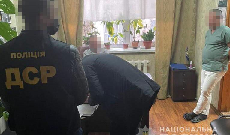 У Києві завідуючий патологоанатомічним відділенням «заробляв» на видачі тіл померлих