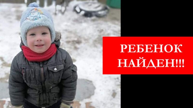 Двухлетний Богдан Униченко, о судьбе которого переживала вся Украина, НАЙДЕН!
