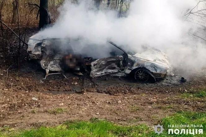Мать и ребенок сгорели в машине в ДТП в Хмельницкой области