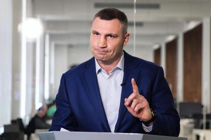 Щойно Кличко розповів про послаблення протиепідемічних заходів у столиці з 1 травня
