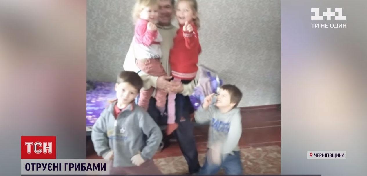 Мать накормила 4 детей ядовитыми грибами. Дети в реанимации. Младшему — 7 месяцев