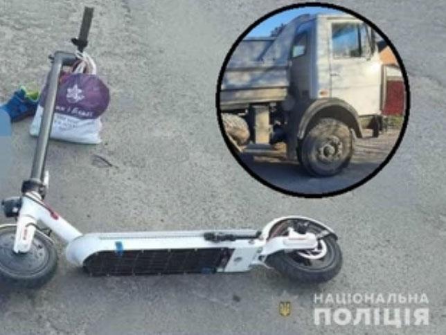 Фатальна поїздка на електросамокаті: 10-річний хлопчик загинув під колесами МАЗа (ФОТО/ВІДЕО)